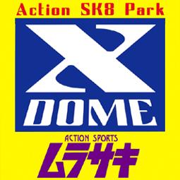 X-DOME_logo
